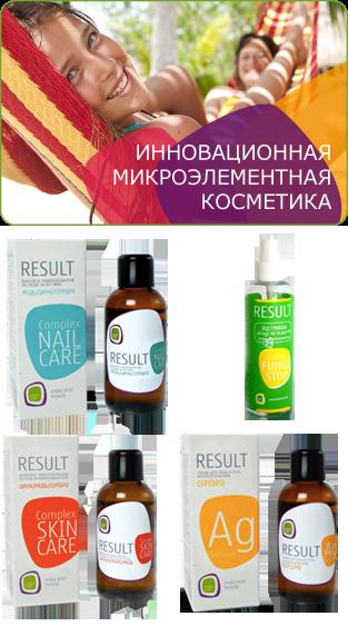Уникальные средства для заживления кожи, ран, порезов, ссадин. Органическое серебро